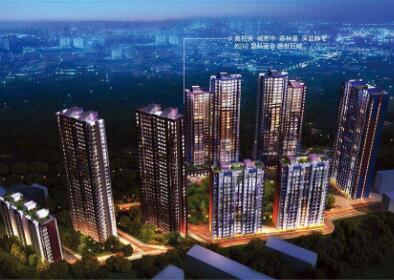 福建省Betway房地产开发有限公司