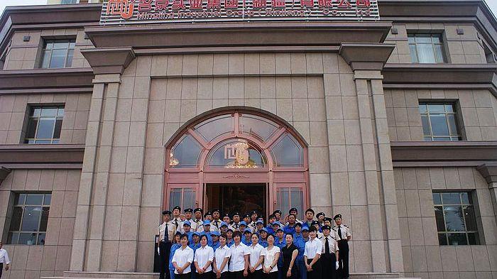 新疆Betway房地产开发有限公司搬新办公室