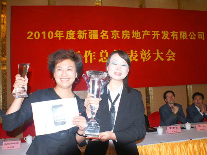 甜蜜笑容—销售部喜获优秀经理人奖、优秀团队奖-22445289619.jpg