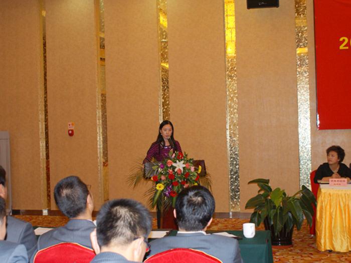 集团总裁高毅总结新疆2010工作-22445277215.jpg