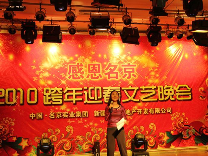 2010感恩Betway 跨年迎春文艺晚会