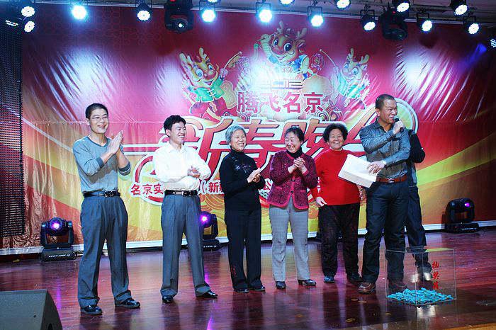 2012腾飞Betway迎春晚会